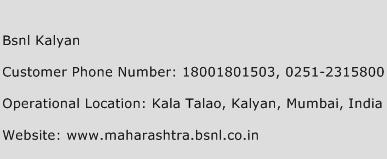 Bsnl Kalyan Phone Number Customer Service