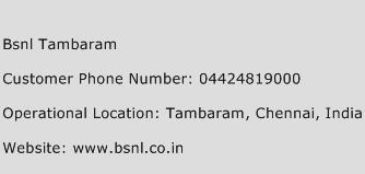 Bsnl Tambaram Phone Number Customer Service