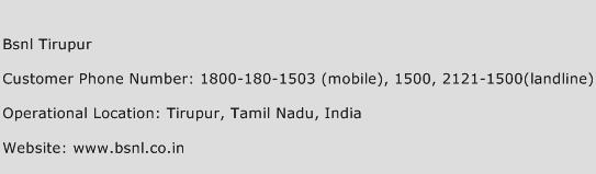 Bsnl Tirupur Phone Number Customer Service