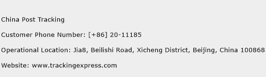 Intoxalock Phone Number >> China Post Tracking Number | China Post Tracking Customer Service Phone Number | China Post ...