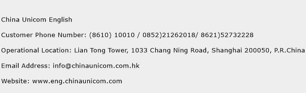 China Unicom English Phone Number Customer Service