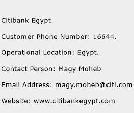 Citibank Egypt Phone Number Customer Service