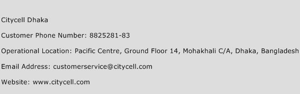 Citycell Dhaka Phone Number Customer Service