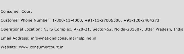 Consumer Court Phone Number Customer Service
