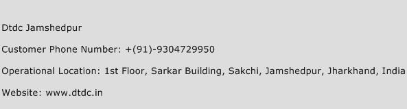 DTDC Jamshedpur Phone Number Customer Service
