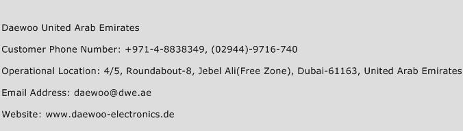 Daewoo United Arab Emirates Customer Service Phone Number   Contact