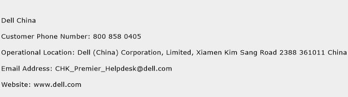 Dell China Phone Number Customer Service