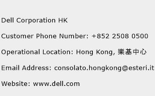 Dell Corporation HK Phone Number Customer Service