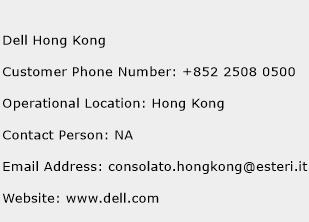 Dell Hong Kong Phone Number Customer Service