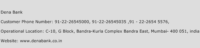 Dena Bank Phone Number Customer Service