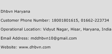 Dhbvn Haryana Phone Number Customer Service