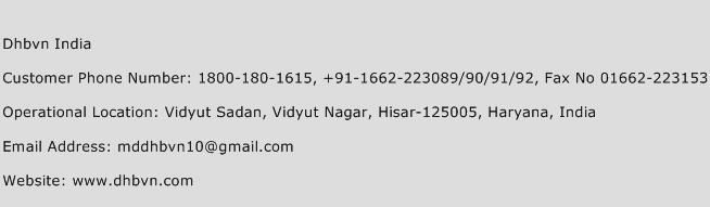 Dhbvn India Phone Number Customer Service