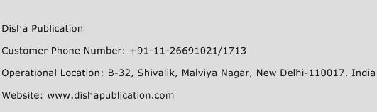 Disha Publication Phone Number Customer Service