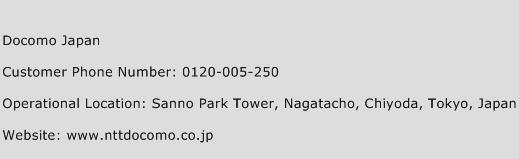 Docomo Japan Phone Number Customer Service