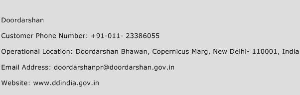 Doordarshan Phone Number Customer Service