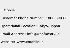E Mobile Phone Number Customer Service