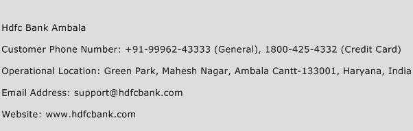 HDFC Bank Ambala Phone Number Customer Service