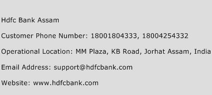 HDFC Bank Assam Phone Number Customer Service