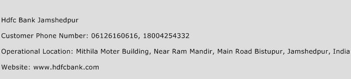 HDFC Bank Jamshedpur Phone Number Customer Service