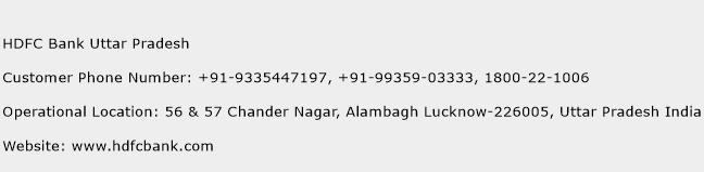 HDFC Bank Uttar Pradesh Phone Number Customer Service