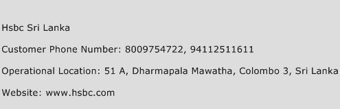 HSBC Sri Lanka Phone Number Customer Service