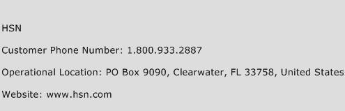 hsn credit card customer service phone number