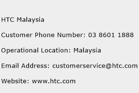 HTC Malaysia Phone Number Customer Service
