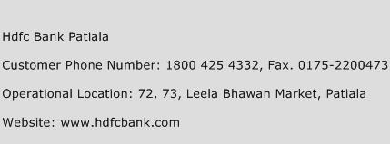 Hdfc Bank Patiala Phone Number Customer Service