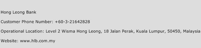 Hong Leong Bank Phone Number Customer Service