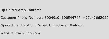 Hp United Arab Emirates Phone Number Customer Service