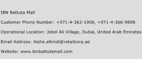 IBN Battuta Mall Phone Number Customer Service