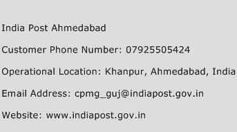India Post Ahmedabad Phone Number Customer Service