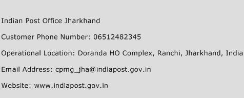 Indian Post Office Jharkhand Phone Number Customer Service