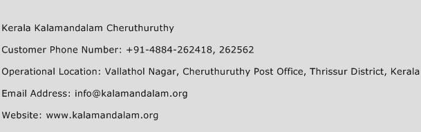 Kerala Kalamandalam Cheruthuruthy Phone Number Customer Service