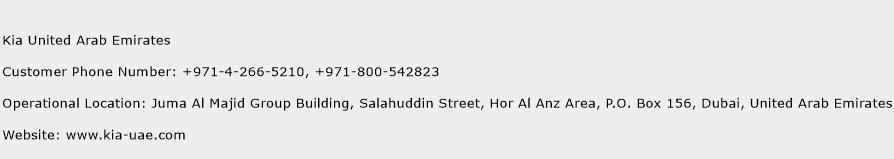 Kia United Arab Emirates Phone Number Customer Service