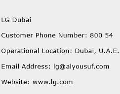 LG Dubai Phone Number Customer Service