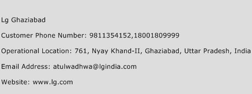LG Ghaziabad Phone Number Customer Service