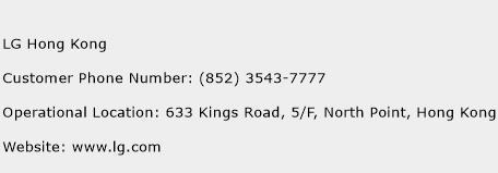 LG Hong Kong Phone Number Customer Service
