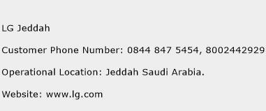 LG Jeddah Phone Number Customer Service