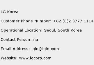 LG Korea Phone Number Customer Service