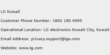 LG Kuwait Phone Number Customer Service
