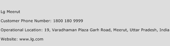 LG Meerut Phone Number Customer Service