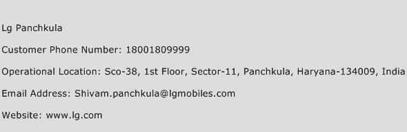 LG Panchkula Phone Number Customer Service