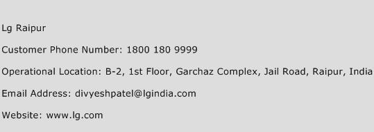 LG Raipur Phone Number Customer Service