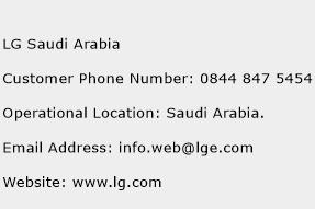 LG Saudi Arabia Phone Number Customer Service