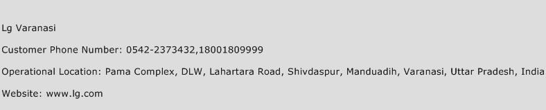 LG Varanasi Phone Number Customer Service