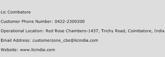LIC Coimbatore Phone Number Customer Service