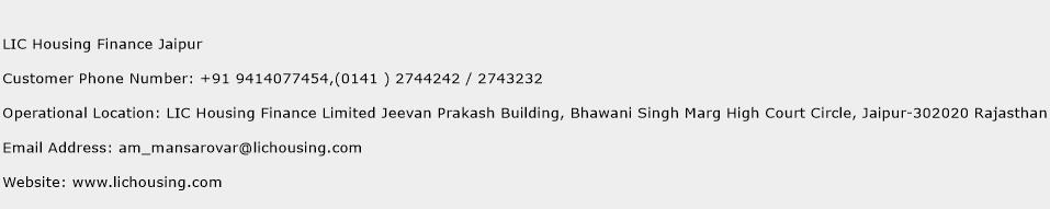 LIC Housing Finance Jaipur Phone Number Customer Service