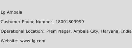 Lg Ambala Phone Number Customer Service