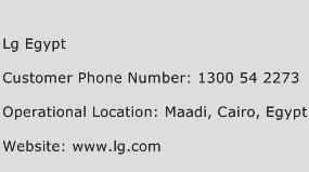 Lg Egypt Phone Number Customer Service
